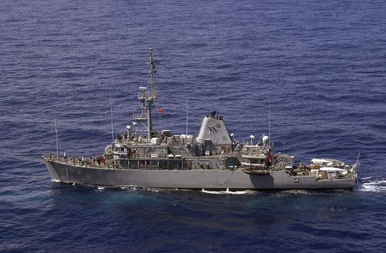 AKA one of one of these. USN photo by Photographer's Mate 1st Class Michelle R. Hammond, via Wikimedia.