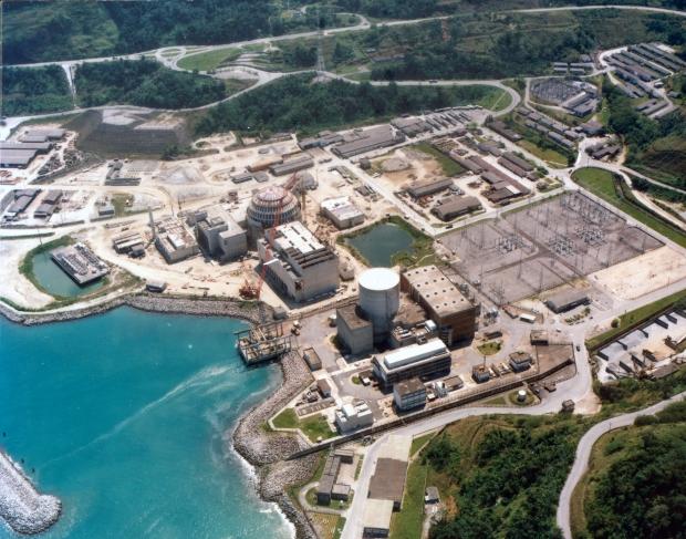 Brazil's Angra nuclear power plant. By IAEA Imagebank.