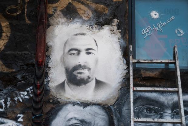 A portrait of Abu Bakr al-Baghdadi, the leader of ISIS. By Thierry Ehrmann.