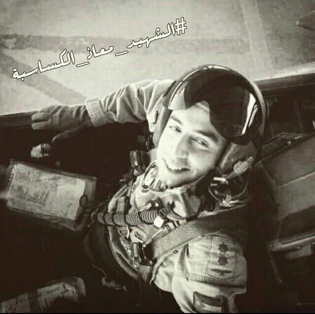 Muath al-Kasasbeh in the cockpit of his fighter jet. Via wikimedia.