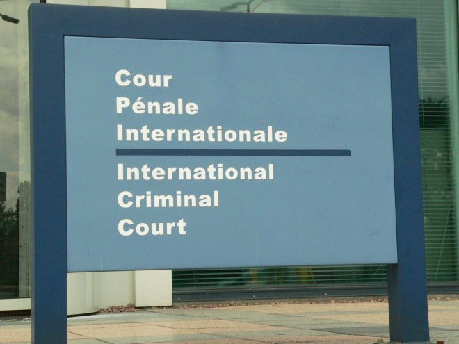 A sign at the entrance to the International Criminal Court. By Alkan Boudewijn de Beaumont Chaglar.