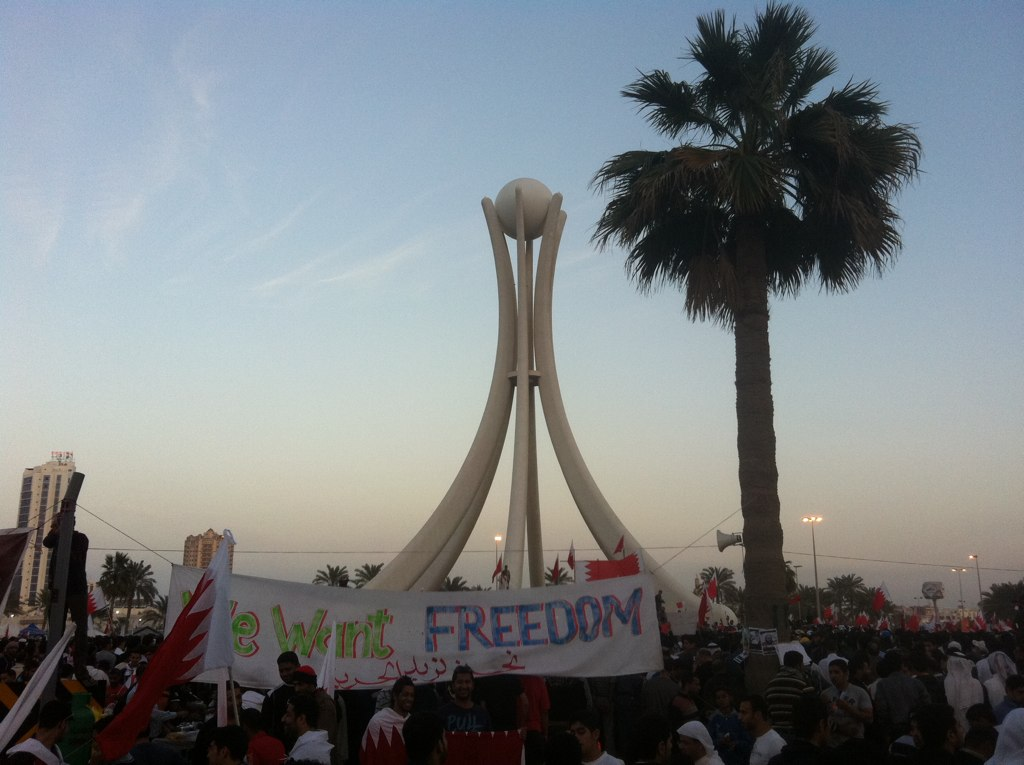 Protesters at the Pearl Roundabout in Manama, Bahrain.