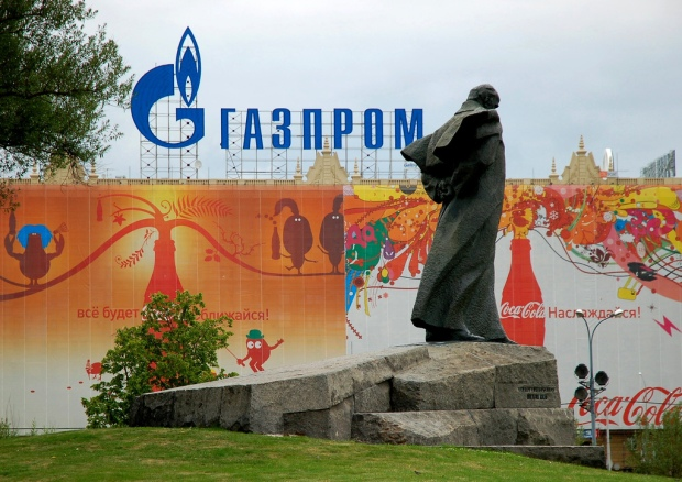 A Gazprom sign in Moscow. By Martin Griffiths.