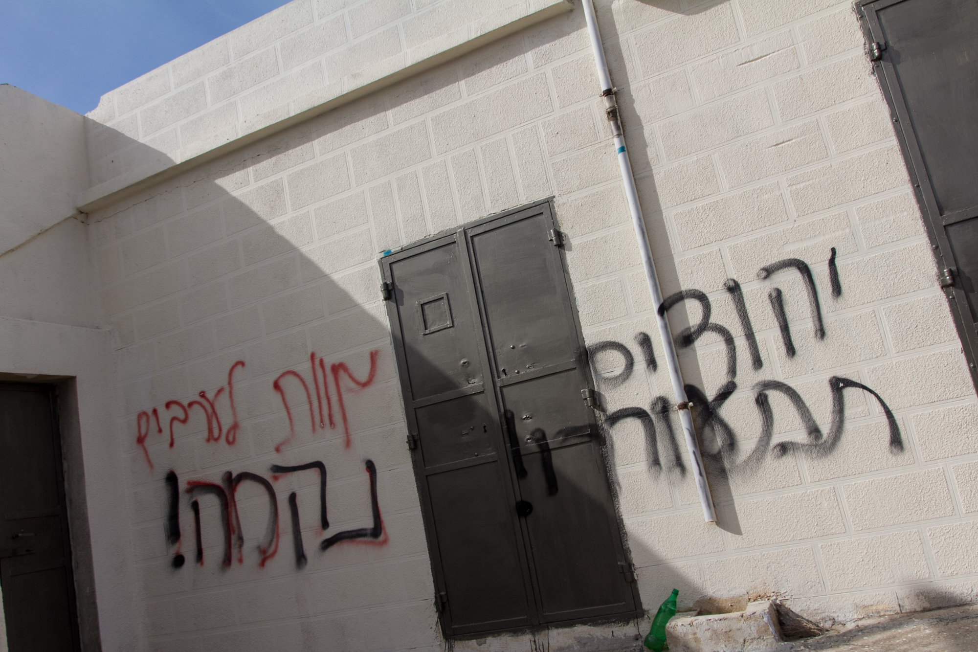 Price tag graffiti on a Palestinian house near the Israeli settlement of Ma'ale Levona. By Oren Rozen.